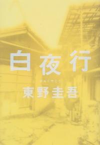 2_20120121110534.jpg
