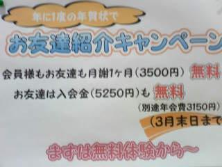 CAF6FGBG_20120116235348.jpg