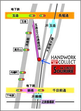 MAP:HANDWORK COLLECT