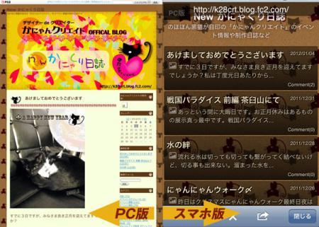 pc_smp_img.jpg
