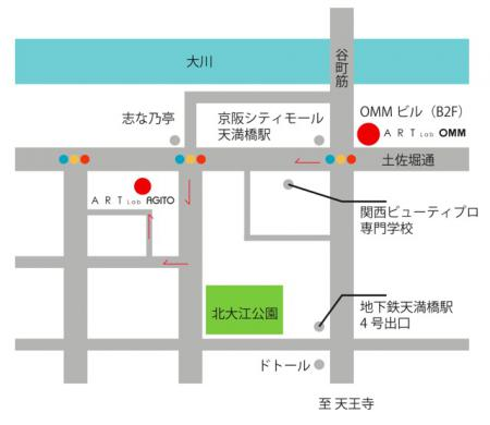 Art Lab OMMのMAP