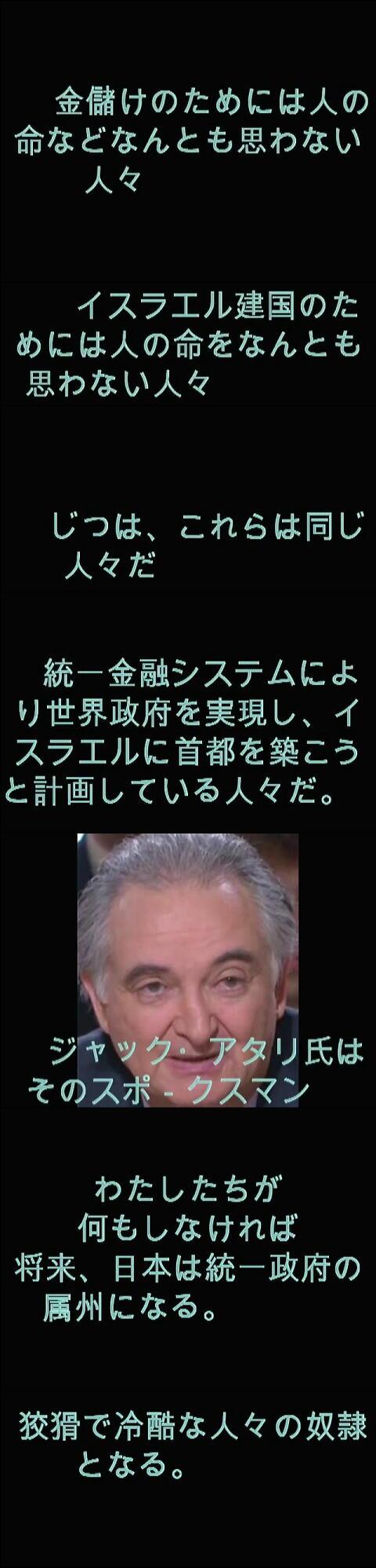 20111127-5.jpg