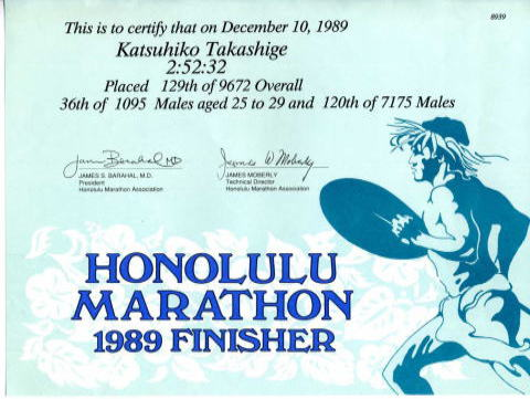 honolulu_certificate