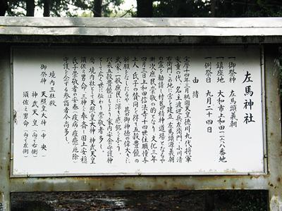090930kamiwadasaba2.jpg