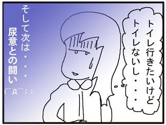 オリオン座流星群03