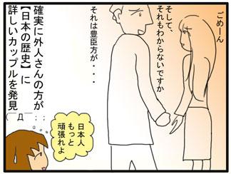 姫路城05