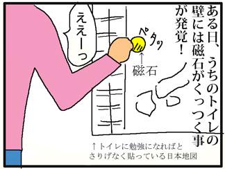 ゆるきゃら都道府県