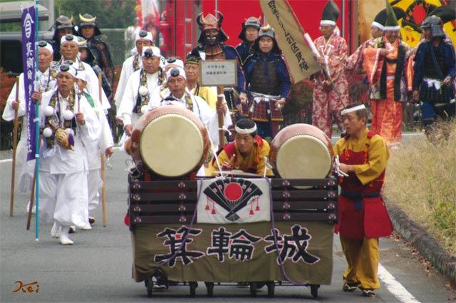 091025箕輪城祭り02