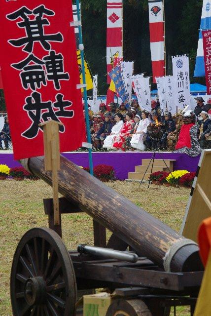 091025箕輪城祭り06