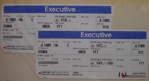 h1_20091005164827.jpg