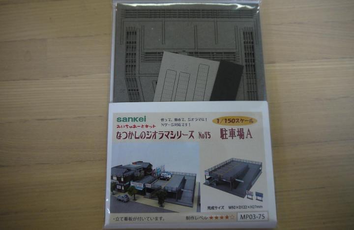 P1020773_.jpg