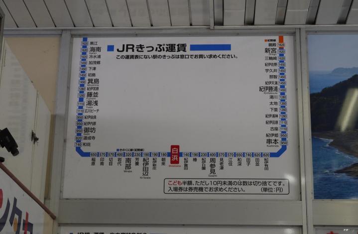 P1030069_.jpg