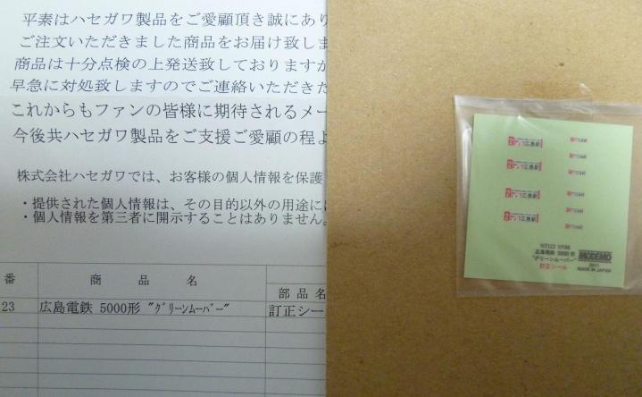 P1180159_.jpg