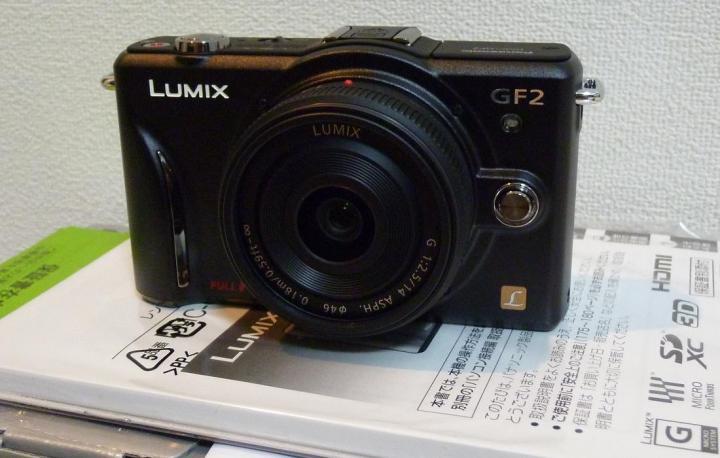 P1180433_.jpg