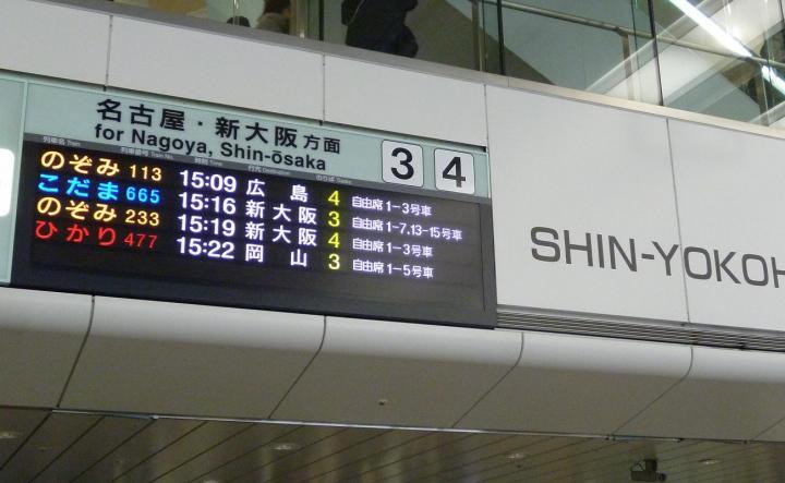 P1180945_.jpg