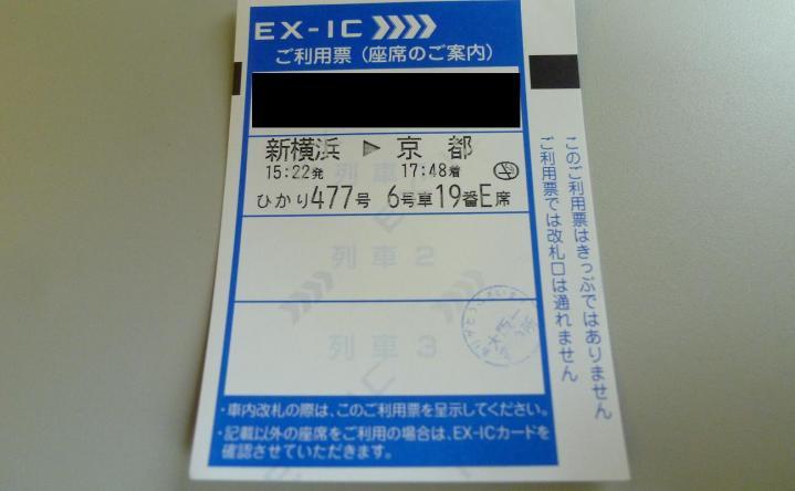P1190046_.jpg