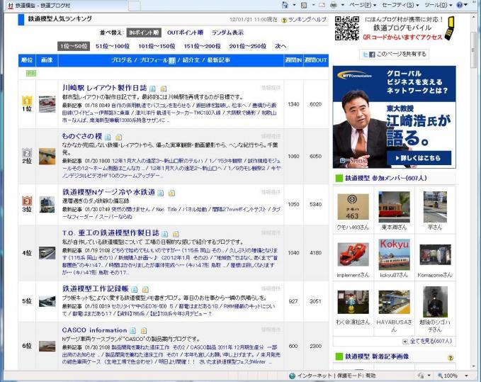 mura_20120121121257.jpg