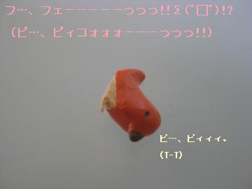 003+(8)_convert_20120319141753.jpg