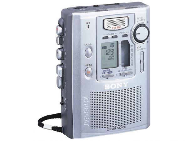 TCM-900.jpg