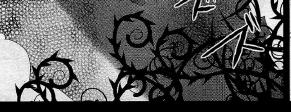 14話 バラの茎?