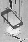 15話 かずみが持っていた携帯電話