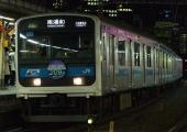 100122-JR-E-209-sayonara-HM-kanda-1.jpg