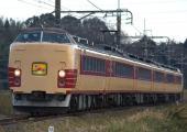100123-JR-E-183-naritarin-2.jpg