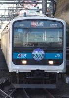 100123-JR-E-209-sayonaraHM-1.jpg