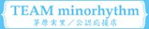 bnr_team_minorhythm.jpg
