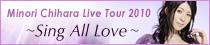 bnr_tour2010.jpg