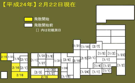 2012-22-kafu-map222