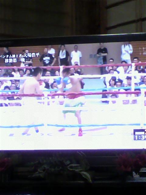 ボクシング中継