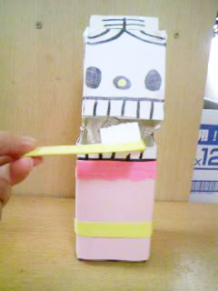 歯磨き教育、難航中。