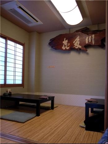 喜多川 店内 座敷