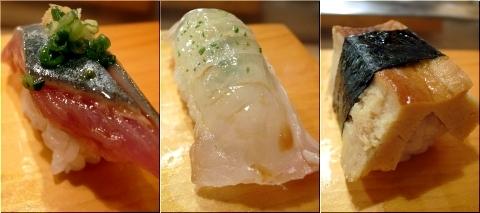 春勢 さんま いちみ鯛昆布締め 玉子