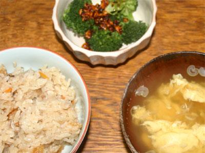 沖縄風炊き込みご飯13