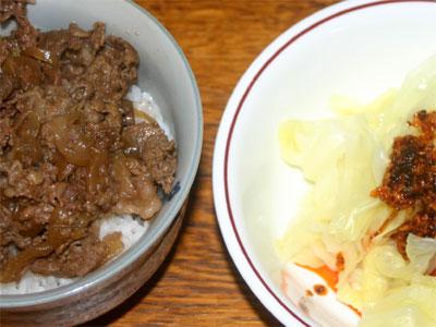 牛丼と温野菜