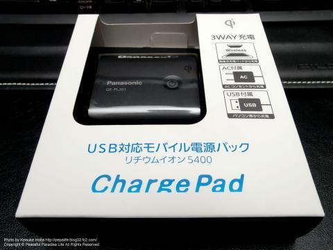 Panasonic QE-PL201-K USB対応モバイル電源パック (ブラック)