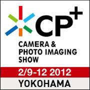 CP+2012