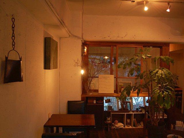 aoiku cafe0001
