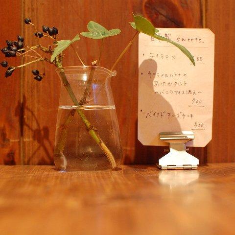 aoiku cafe0017
