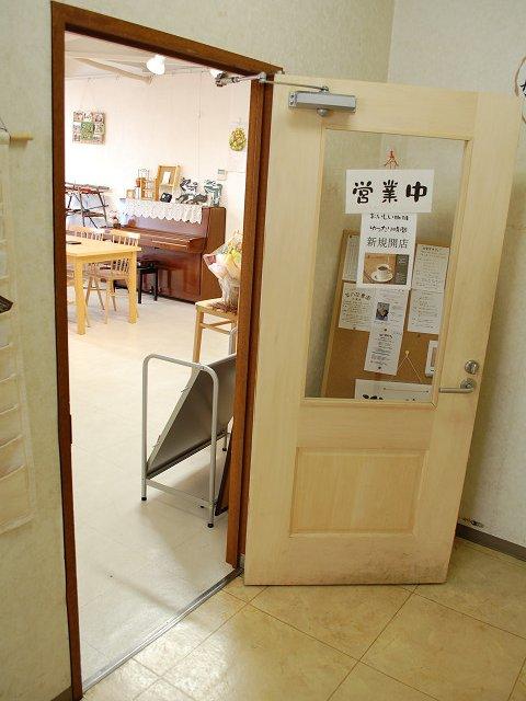 江口珈琲店0005