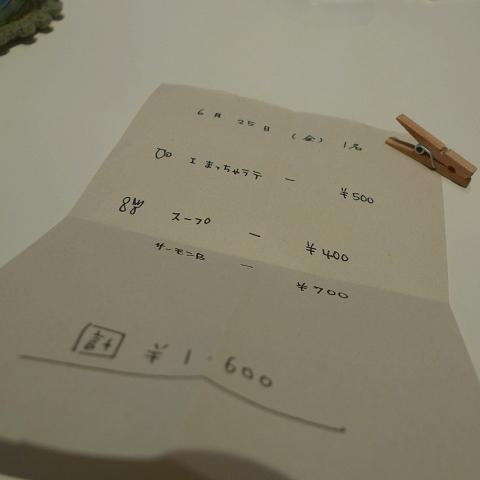 omena cafe+0016