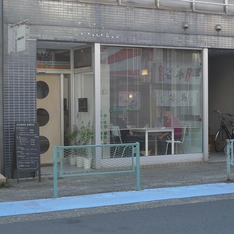 omena cafe+0014