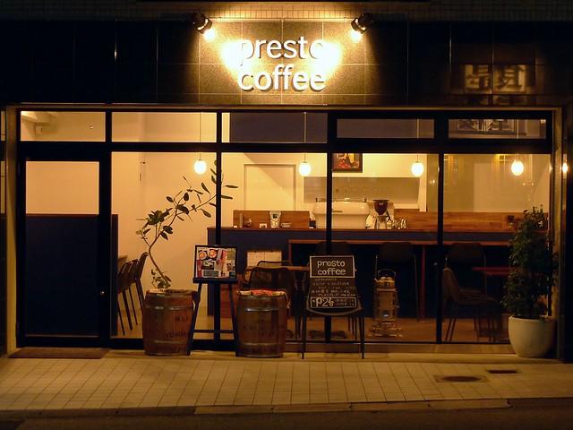 presto coffee0006