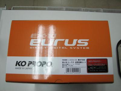 EX-10ユーラス
