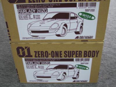 ABC:240Z-Gボディー