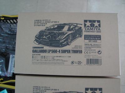 タミヤ新製品