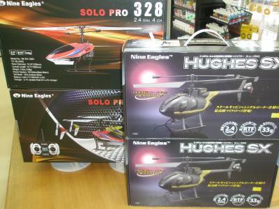 20110515新製品