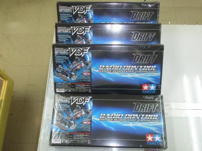 VDF-2